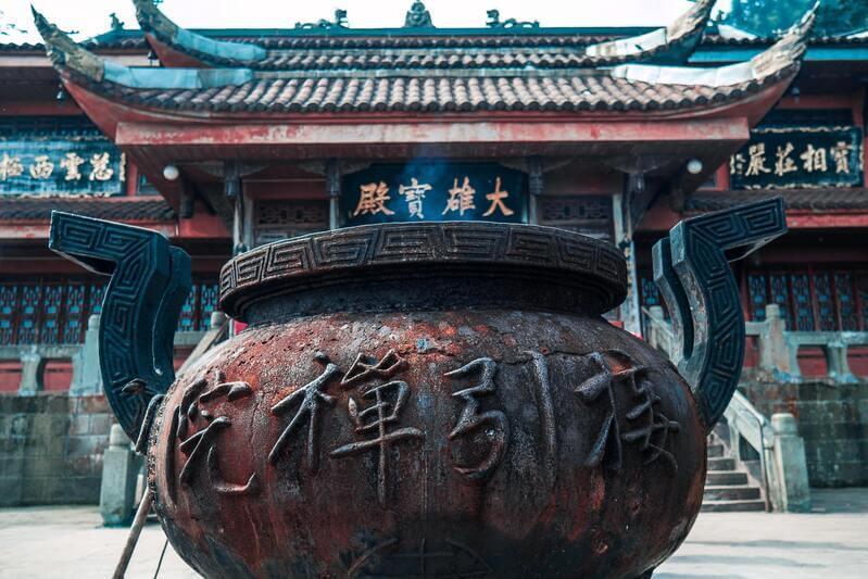 Китайские легенды
